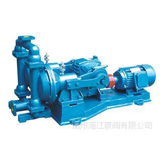 锦州厂家直销供应太平洋DBY-50型电动隔膜泵