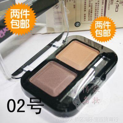 香港日浩钻石眉粉 正品 双色眉粉 彩妆眼妆眉笔 送刷子