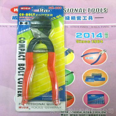 """原装台湾WIGA 威力钢 GK-200  8"""" 小钢剪省力型"""