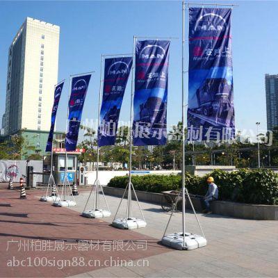 五米注水旗杆 广告旗杆 展示旗 路旗 厂家直销五米七米注水旗