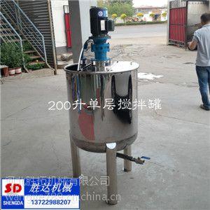 500L火锅料加热搅拌锅价格尺寸
