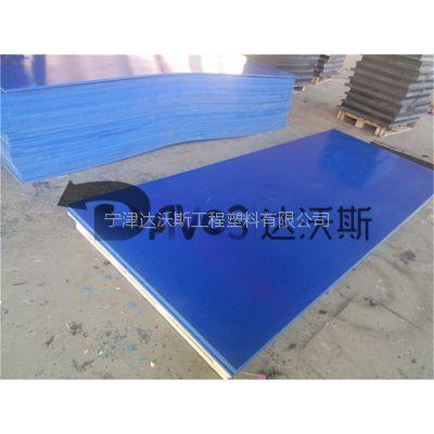 超高分子量聚乙烯耐紫外线板材,厂家批发。