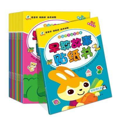 北京专业少儿图书印刷厂,承接各类少儿图书,婴幼儿画册,青少年书籍等,鑫益晖印刷13911243180