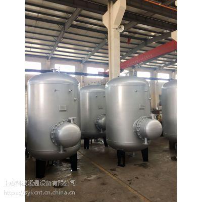 供应科诚容积式水水换热器
