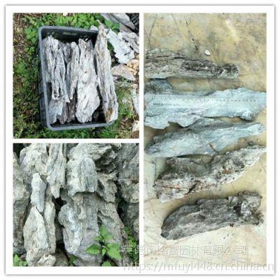 英石 长条英石出售 铭富园林 盆景石材批发 小型假山石 合肥假山石厂家
