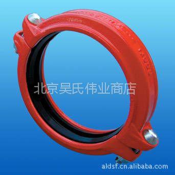 供应;上水管道 系统  沟槽管件