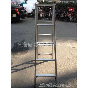 厂家供应 铝合金家用人字梯 特级加宽加厚人字梯