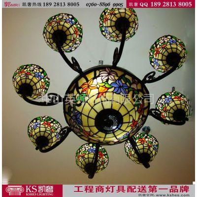 供应[凯奢灯饰]非标灯具 欧式风格 帝凡尼吊灯 餐厅灯 客厅灯 KS-02203