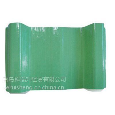 供应FRP玻璃钢防腐瓦厂家
