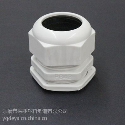 德亚塑料 PG42尼龙电缆接头 塑料电缆固定头PG42 厂家现货直销