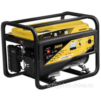 供应汽油发电机组  型号YB 3600