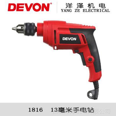 大有 电动工具 正品保证 1816 13mm手电钻 550W 正反转 调速 家装