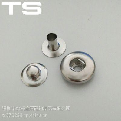 14mm服装钮扣供应|深圳市唐氏四合扣生产商