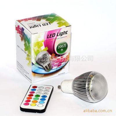 供应LED遥控幻彩灯样品购买
