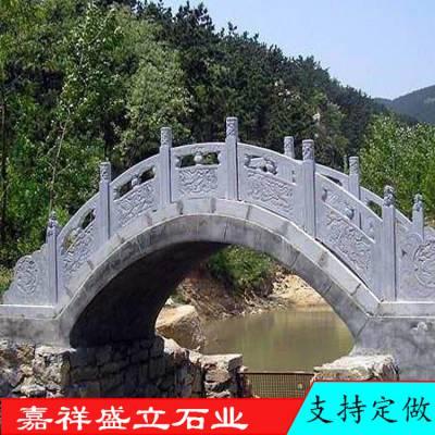 盛立石业供应石雕河道栏杆 桥梁石栏板石刻 大理石河边护栏