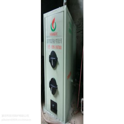 生物质浴池锅炉厂-生物质浴池锅炉供应