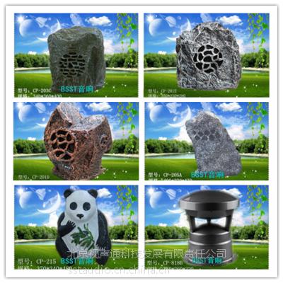 BSST仿真园林音箱产品系列采用密封式设计,具有防雨、防潮 电话010-62472597