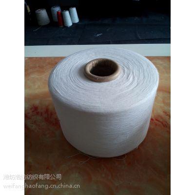 喷气纺涤纶纱30支8RCMV