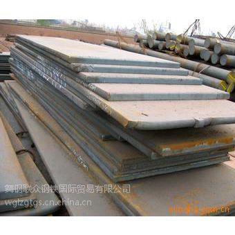 舞钢产造船平台用钢板