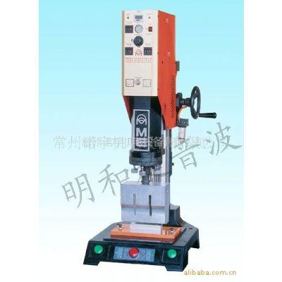 供应电脑产品制造设备超声波 超音波焊接机 清洗机 焊头