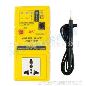 供应台湾SEW 880 AT 迷你型检测器Mini Appliance Checker
