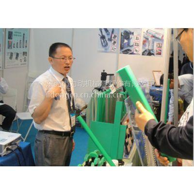 供应供用德国Murfeldt高耐磨塑料链条导轨、塑料导轨、耐磨材、磨擦条