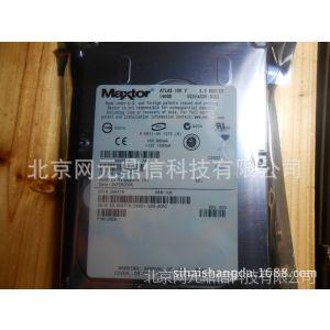 供应07W584 0U3987 146G/10K/U320/SCSI MAXTOR迈拓DELL服务器硬盘