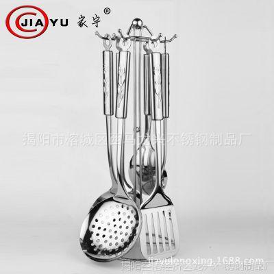 钢柄 不锈钢厨具套装 烹饪铲勺厨具七件套 不锈钢厨餐具礼品套装