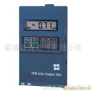 供应TR100便携式粗糙度仪