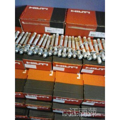 大量批发零售现货瑞士喜利得HILTI螺栓12X HST M16X 140/25