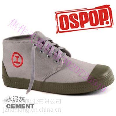 解放鞋什么牌子好,哪里有厂家生产解放鞋/硫化鞋/注塑鞋厂家