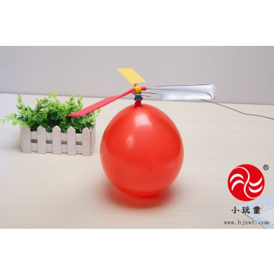 DIY创意实验-气球直升机