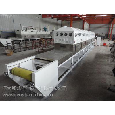 河南五谷杂粮烘烤熟化设备-黄豆烘烤机-微波烘焙新型设备