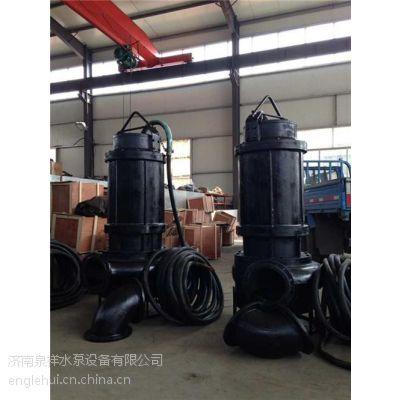 选矿砂泵、张家界选矿泵、泉祥水泵(在线咨询)
