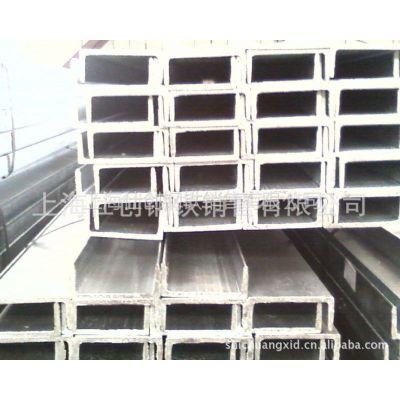 供应上海镀锌厂直销—镀锌槽钢/16#热镀锌槽钢/镀锌角钢/5#角钢