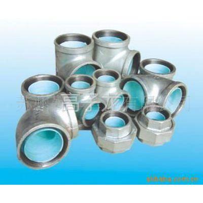 供应衬塑玛钢管件,沟槽管件