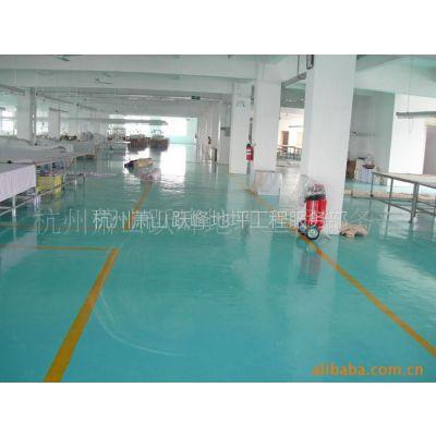 低价供应地板漆 耐磨地板漆 承接环氧地坪工程