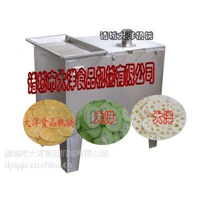 供应多功能果蔬切圈机,萝卜切片机