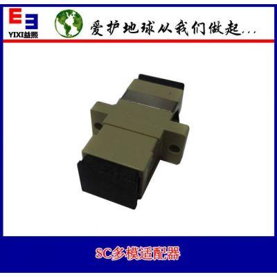 供应生产商定做直销各种型号光纤适配器