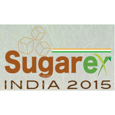 2015年印度国际糖业技术设备展览会