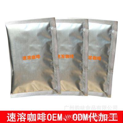 养生保健咖啡系列人参 灵芝三合一速溶咖啡 固体饮料OEM贴牌加工