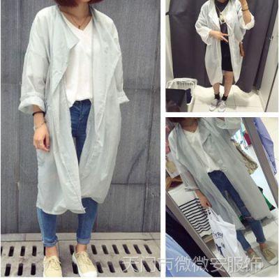 2015夏季韩版新款翻领宽松袖中长款防晒衫薄外套女