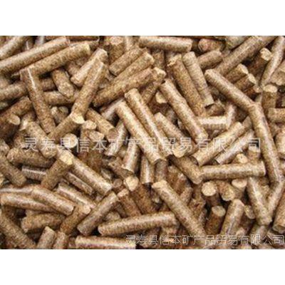 供应生物质颗粒|新型高热能清洁能源燃料|环保节能|无污染低烟雾
