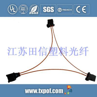江苏MOST光纤线 塑料光纤宝马汽车跳线 塑料光纤跳线