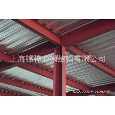 供应【自有厂房、自主设计、规范施工】 承接 上海 钢结构工程 公司