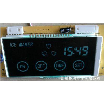 制冰机电容触摸屏液晶屏定做lcd液晶屏定做段码液晶屏定做