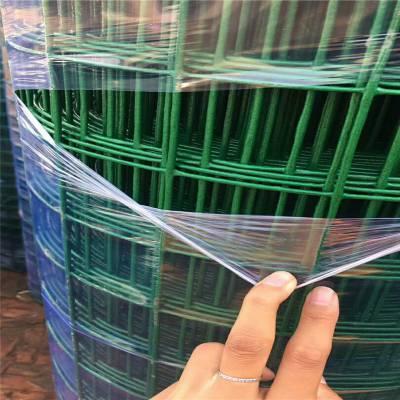 温州涂塑铁丝网 塑后300丝围栏网 焊接高速公路护栏网片厂家