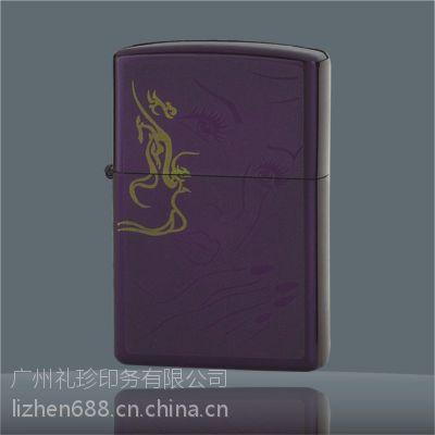 广州打火机厂家|礼品打火机定制|广告打火机价格