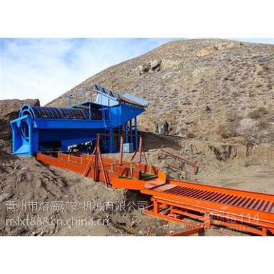 旱地振动筛淘金设备 移动式旱地淘金设备 淘金离心机
