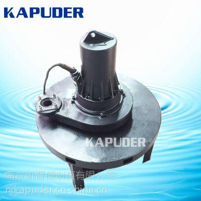 南京凯普德现货供应3KW老式圆盘离心曝气机QXB3